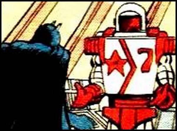 Красная Ракета-7 комиксы