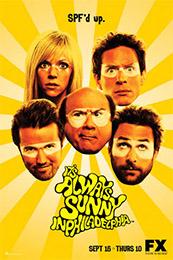 лучшие комедийные сериалы