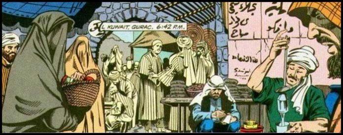 Кьюрак город комиксы